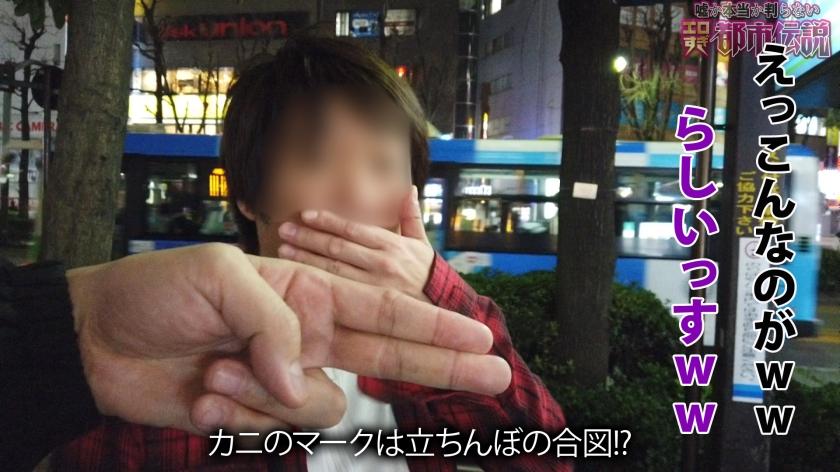 弥生みづき-300NTK-369-サンプル画像2
