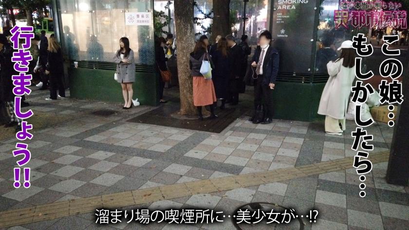弥生みづき-300NTK-369-サンプル画像3
