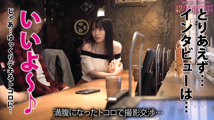 弥生みづき-300NTK-369-サンプル画像6