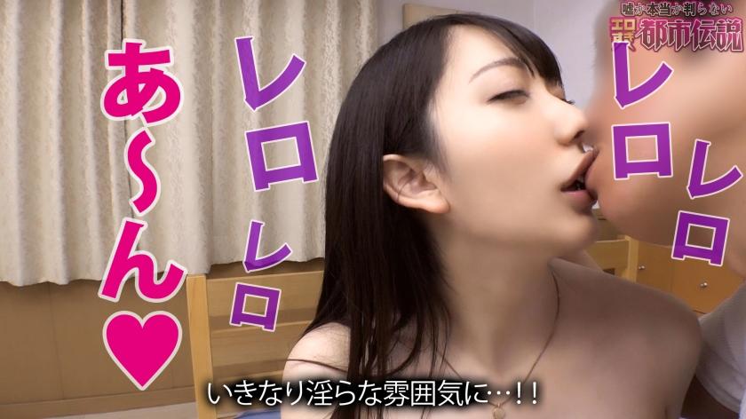弥生みづき-300NTK-369-サンプル画像9