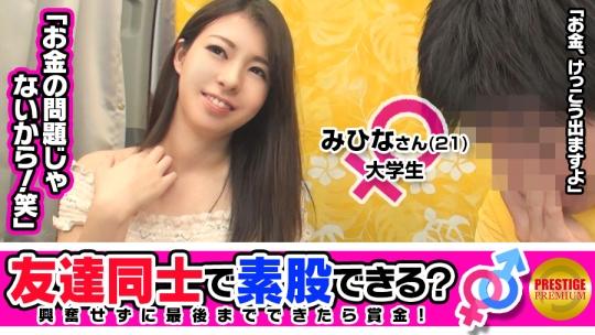 300MAAN-073 ひなチャン(21)