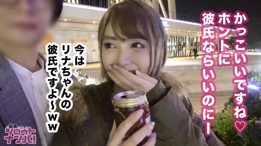SNS映えの為にイケメン彼氏をレンタルしたギャル美女♡可愛くてエロくて最高なハメ撮りSEX!