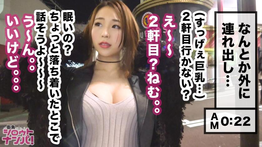 夜渡り上手な小悪魔ビッチ!!渋谷のクラブで夜な夜なパリピってるOL(通称つーたん)をGET!!マシュマロ乳&スベスベ桃尻&極上クビレの淫乱エロボディ色白美女をガンガン突きアゲ激イキSEX!!-エロ画像-2枚目
