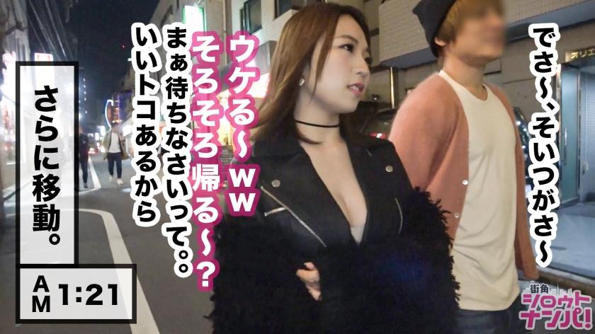 夜渡り上手な小悪魔ビッチ!!渋谷のクラブで夜な夜なパリピってるOL(通称つーたん)をGET!!マシュマロ乳&スベスベ桃尻&極上クビレの淫乱エロボディ色白美女をガンガン突きアゲ激イキSEX!!-エロ画像-4枚目