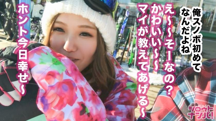 【インスタ女子】ドM体質エロギャルをスキー場でナンパ♡極細Tバックずらして生々しいハメ撮りSEX!