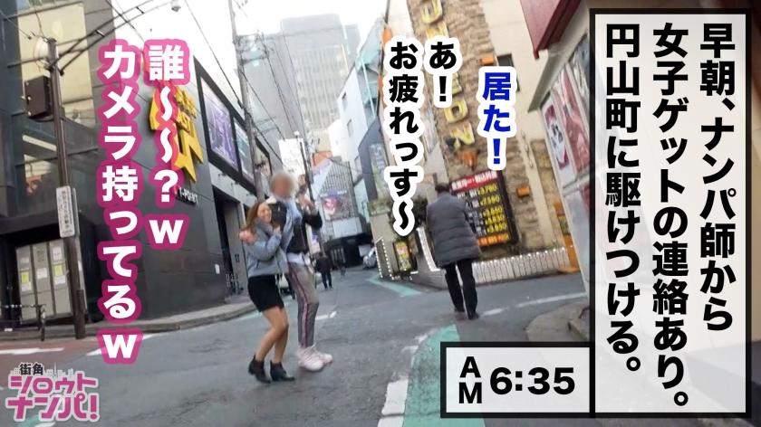 唾液多量なドエロビッチ降臨!!早朝渋谷でモデル系クラバー美女をナンパ⇒大量唾液ネットリ舐めで幾多の男をイカせてきた過去…唾液まみれのヌチョヌチョベットリ濃密SEX!-エロ画像-1枚目