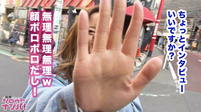 唾液多量なドエロビッチ降臨!!早朝渋谷でモデル系クラバー美女をナンパ⇒大量唾液ネットリ舐めで幾多の男をイカせてきた過去…唾液まみれのヌチョヌチョベットリ濃密SEX!-エロ画像-2枚目