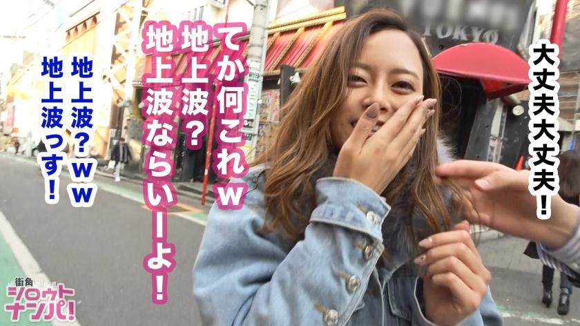 唾液多量なドエロビッチ降臨!!早朝渋谷でモデル系クラバー美女をナンパ⇒大量唾液ネットリ舐めで幾多の男をイカせてきた過去…唾液まみれのヌチョヌチョベットリ濃密SEX!-エロ画像-3枚目