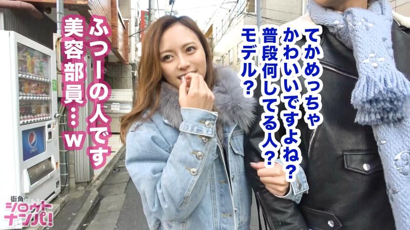 唾液多量なドエロビッチ降臨!!早朝渋谷でモデル系クラバー美女をナンパ⇒大量唾液ネットリ舐めで幾多の男をイカせてきた過去…唾液まみれのヌチョヌチョベットリ濃密SEX!-エロ画像-4枚目