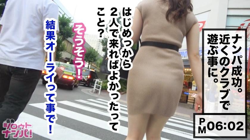 https://video.fc2.com/a/content/20191227rAEYYnma_サンプル画像表1
