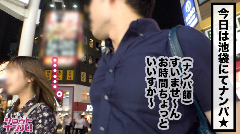 関西では名の知れたナンパ待ちの常連、清楚系ビッチJDが東京に上陸!!美乳・美脚・美尻の神スタイル!パリコレモデルのような長い脚を広げヌメヌメに濡れたマ○コを見せつけながら大量潮吹きエビ反り絶頂!!驚異の経験人数3ケタ越え!変態JDが東京で暴れまくる!!_pic0