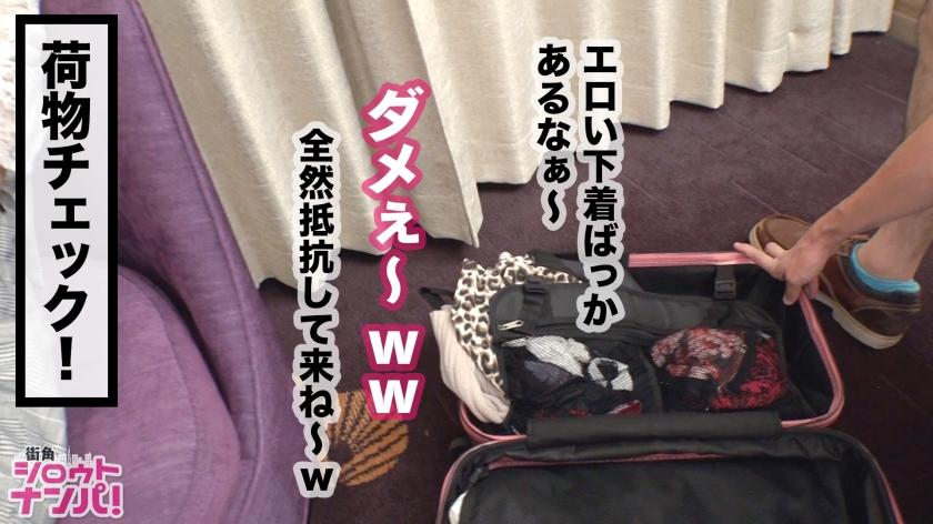 関西では名の知れたナンパ待ちの常連、清楚系ビッチJDが東京に上陸!!美乳・美脚・美尻の神スタイル!パリコレモデルのような長い脚を広げヌメヌメに濡れたマ○コを見せつけながら大量潮吹きエビ反り絶頂!!驚異の経験人数3ケタ越え!変態JDが東京で暴れまくる!!_pic14