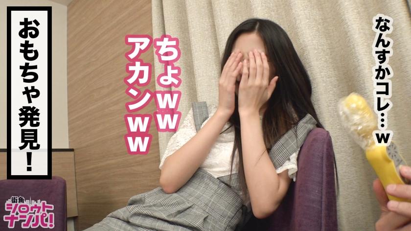 関西では名の知れたナンパ待ちの常連、清楚系ビッチJDが東京に上陸!!美乳・美脚・美尻の神スタイル!パリコレモデルのような長い脚を広げヌメヌメに濡れたマ○コを見せつけながら大量潮吹きエビ反り絶頂!!驚異の経験人数3ケタ越え!変態JDが東京で暴れまくる!!_pic16