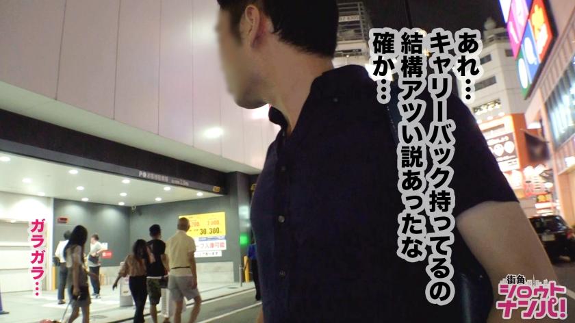 関西では名の知れたナンパ待ちの常連、清楚系ビッチJDが東京に上陸!!美乳・美脚・美尻の神スタイル!パリコレモデルのような長い脚を広げヌメヌメに濡れたマ○コを見せつけながら大量潮吹きエビ反り絶頂!!驚異の経験人数3ケタ越え!変態JDが東京で暴れまくる!!_pic3