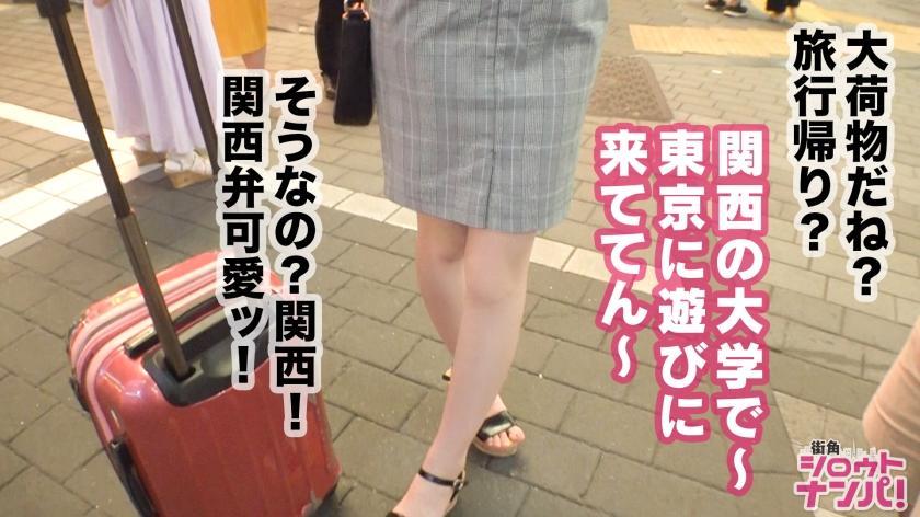 関西では名の知れたナンパ待ちの常連、清楚系ビッチJDが東京に上陸!!美乳・美脚・美尻の神スタイル!パリコレモデルのような長い脚を広げヌメヌメに濡れたマ○コを見せつけながら大量潮吹きエビ反り絶頂!!驚異の経験人数3ケタ越え!変態JDが東京で暴れまくる!!_pic6