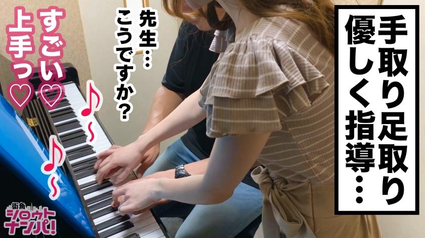 魔性の指先!美人人妻変態ピアノ講師のゴッドハンド神手コキで4連続射精!!ピアノで洗練された指先を駆使し男達のチ○ポを翻弄する!美人、スレンダー、美乳、美尻も併せ持つパーフェクト奥様が性欲開放、淫乱人妻に豹変!_pic8