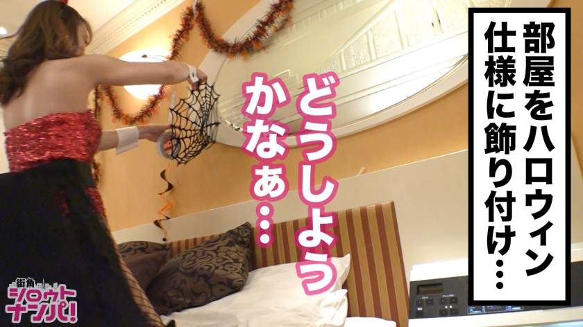 【ハロウィン2019 in 渋谷】エロ尻プリっと引っさげて渋谷に舞い降りたドエロいバニーちゃん!渋谷一目立つクソエロボディ!!嫌よ嫌よも好きのうち→おっぱい舐めたらスイッチオン!神クビレから尻のラインがめちゃシコ!令和初ハロウィンでくっそエロバニーちゃんとHAPPYワンナイSEX!!_pic9