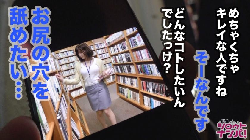 エロの扉をビヤクで開放!普段は物静かな美人図書館司書の裏の顔!恥じらいを脱ぎ捨て一心不乱にチ○コを求める性欲開放ドキュメンタリー!!【職場のあの子とビヤクで××しませんか?03〜図書館司書が3Pで潮吹きアクメ!!の巻き〜】-エロ画像-3枚目