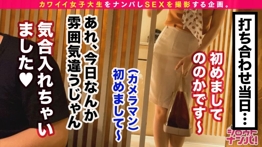 【しっとりモチモチ純白美ボディ】最近まで処女だった清楚系JDが上京→光の速さで50人斬り→ドスケベモンスターに変身!!東京で鍛え上げた手コキ&お口を使った舐めっぷりに脱帽!!こんなにドスケベだなんて…こちらが舐めてました(すみません)…。期待通りのパイ揺れに、困ったようなアヘ顔が萌カワイイ!連続中出し→最後はおもいっきりお口の中へ大放出!!-エロ画像-4枚目