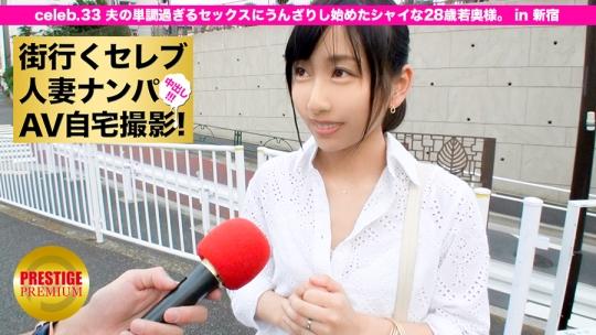 300MIUM-100 奈美 28歳 専業主婦