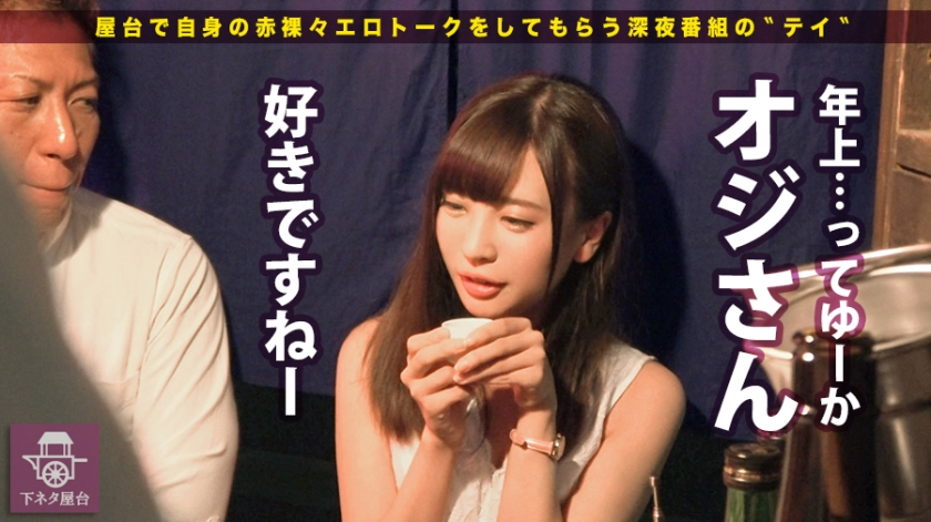 特選愛奴集 VOL.2 【前編】束縛