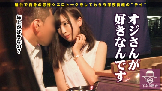 300MIUM-125 佐伯綾 23歳 OL(自動車販売代理店の事務)
