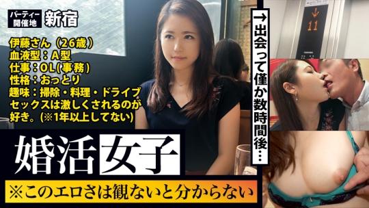 300MIUM-130 伊藤さん 26歳 会社員(事務)