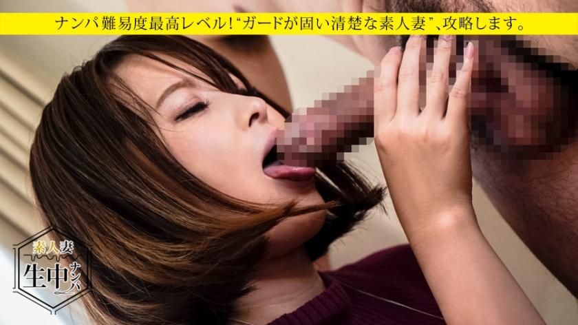 【シロウト娘】人妻マ●コにデカマラをぶち込む!自宅で大胆な不倫セックス!