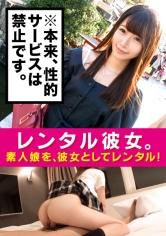 6位 - 【ドM】「強引な人が好き♪」つぶらな瞳が可愛い過ぎる専門学生を彼女としてレンタル!口説き落として本来...