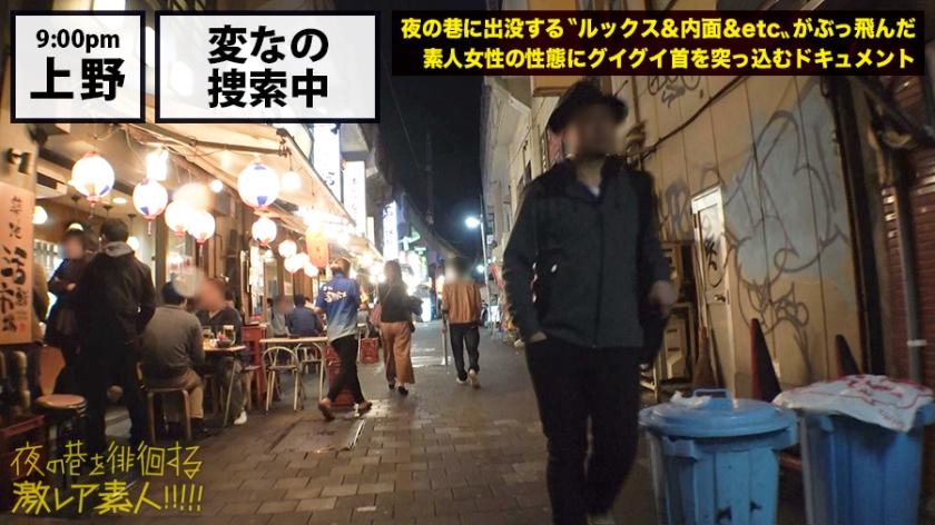 ガチピュア自転車日本一周美少女!!!自分の今後を見つめ直したいと、一人で上野を(真夜中に…)立とうとしている美少女発見!!!よくよく話を聞いてみると、やっぱり出る出るワケあり事情の数々!!!年頃の少女は何を思い自転車旅を始めるのか…?そして旅の最後に何を見つけるのか…?そんな彼女の旅の始まりを少しだけサポートしながら、純真無垢な汚れなき裸体を大人になる前にしっかり味わっときました!!!:夜の巷を徘徊する?激レア素人?!! 07-エロ画像-1枚目