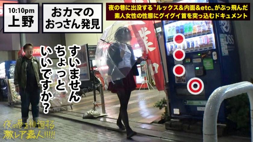 ガチピュア自転車日本一周美少女!!!自分の今後を見つめ直したいと、一人で上野を(真夜中に…)立とうとしている美少女発見!!!よくよく話を聞いてみると、やっぱり出る出るワケあり事情の数々!!!年頃の少女は何を思い自転車旅を始めるのか…?そして旅の最後に何を見つけるのか…?そんな彼女の旅の始まりを少しだけサポートしながら、純真無垢な汚れなき裸体を大人になる前にしっかり味わっときました!!!:夜の巷を徘徊する?激レア素人?!! 07-エロ画像-3枚目