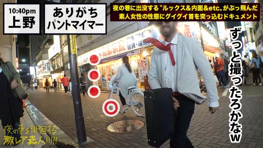 ガチピュア自転車日本一周美少女!!!自分の今後を見つめ直したいと、一人で上野を(真夜中に…)立とうとしている美少女発見!!!よくよく話を聞いてみると、やっぱり出る出るワケあり事情の数々!!!年頃の少女は何を思い自転車旅を始めるのか…?そして旅の最後に何を見つけるのか…?そんな彼女の旅の始まりを少しだけサポートしながら、純真無垢な汚れなき裸体を大人になる前にしっかり味わっときました!!!:夜の巷を徘徊する?激レア素人?!! 07-エロ画像-4枚目