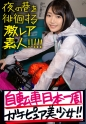 千夏麗 - ガチピュア自転車日本一周美少女!!!自分の今後を見つめ直したいと、一人で上野を(真夜中に…)立とうとしている美少女発見!!!よくよく話を聞いてみると、やっぱり出る出るワケあり事情の数々!!!年頃の少女は何を思い自転車旅を始めるのか…?そして旅の最後に何を見つけるのか…?そんな彼女の旅の始まりを少しだけサポートしながら、純真無垢な汚れなき裸体を大人になる前にしっかり味わっときました!!!:夜の巷を徘徊する〝激レア素人〟!! 07