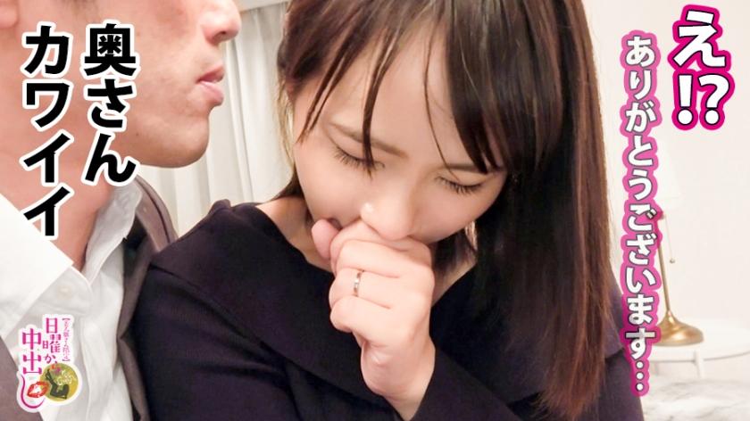 【個人撮影】セックスレスのGカップ巨乳セレブ人妻と濃厚SEX!射精させるための激しいズリ奉仕がやばいwww