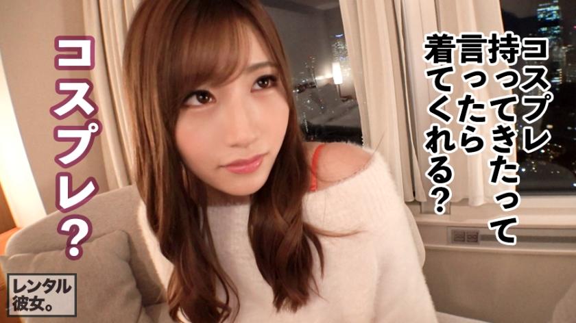 【個人撮影】アイドル級の素人美少女とコスプレSEX♡AV史上最高の超絶SSS級ハイクラス美女!