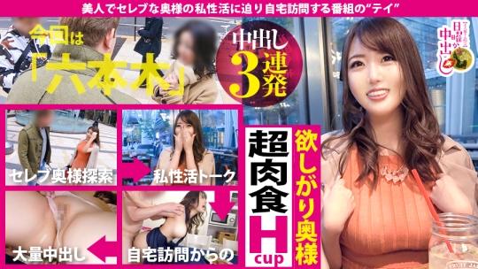 300MIUM-414 片山さん 28歳 結婚3年目