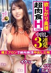 48位                                                                    片山さん 28歳 結婚3年目                                    ・メーカー                                                                            プレステージプレミアム(PRESTIGE PREMIUM)                                                                                                                                                ・シリーズ                                                                                    日曜から中出し