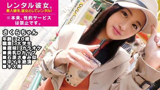 300MIUM-436 さくらちゃん 20歳 大学生