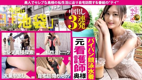 300MIUM-469 大島香菜さん 28歳 元看護師