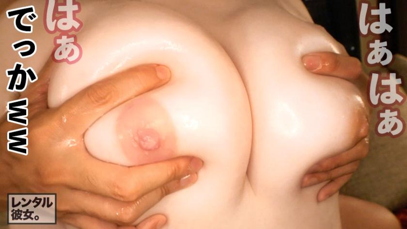 cap_e_18_300mium-474 【MGS動画だけのピンク乳首】レンタル彼女シリーズおすすめピンク乳首作品まとめ  色白 白肌 桃色 ピンク 乳首 乳輪 おすすめ AV女優 人気 ランキング 2020