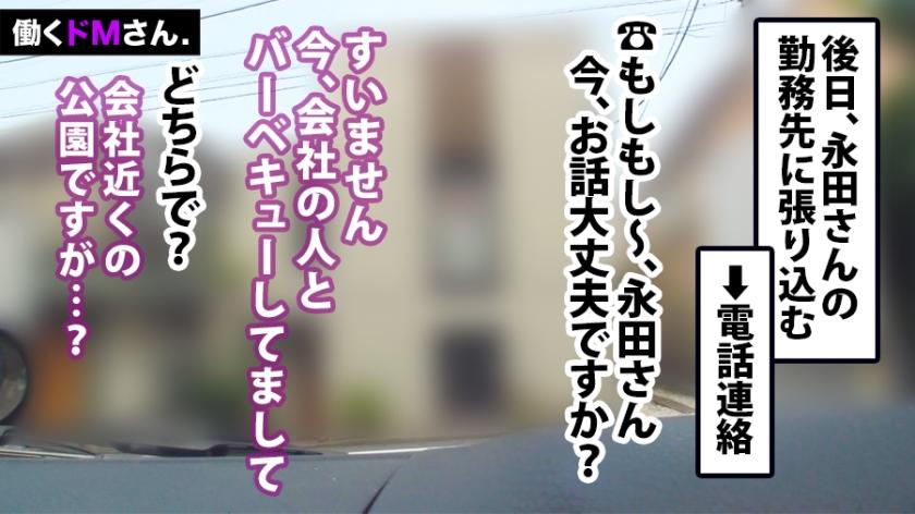 働くドMさん. Case.23 イベント会社企画/永田さん/22歳 透けるような色白美人に白昼堂々の野外淫口を迫る。夜、日中は隠れていた魅惑の脚線美にむしゃぶりつくセックス!-エロ画像-3枚目