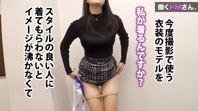 働くドMさん. Case.33 イベント運営会社/栗山さん/22歳 身長174cm美女+キワどいハイレグ水着。パイパンで輝く股間のVゾーンにじっとり発情のサインを見逃さず、ずらし挿入で激ピストン!12