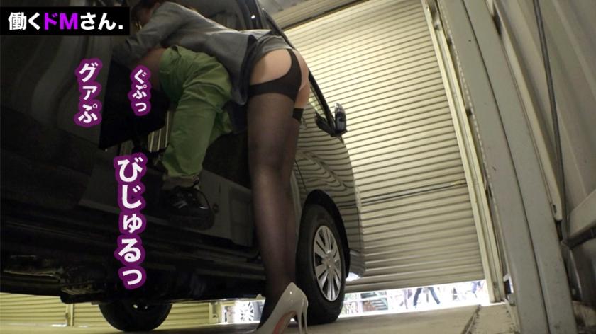 働くドMさん. Case.36 宅配水営業/瀧澤さん/24歳 【いつ犯されても、いい】涼しい顔してタイトスカートの下はケツ丸出しのエロストッキングで、精子はごっくん派。「職場へ何しに来てんの?」となじられて感じ始める確信犯的変態。[サムネイム13]