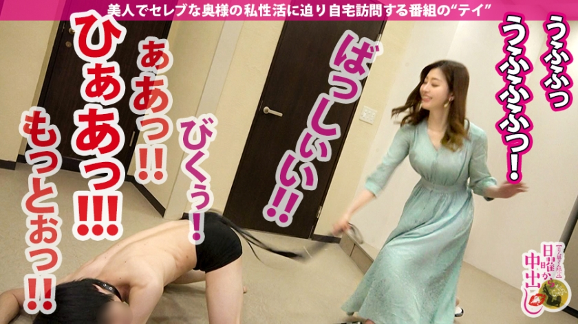 【中出し&濃厚射精3連発!!】大阪に『本邸』東京に『別宅』を所有するガッチンガチンの本物セレブ妻!!多忙を極める夫とセックスしたのは一年前!!その間セフレと〝NTR〟諸々変態セックスやりたい放題…!!他にも色々やってみたいプレイが後を尽きないという正に〝脳内チ●ポ狂い〟のムッツリ美人妻!!そんな彼女の底なしエロポテンシャルを、引き出しまくって…ビクビクイキまくりの変態マ●コに連続中出し~!!!の巻き_pic17
