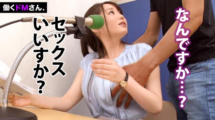 働くドMさん. Case.37 地方局アナウンサー/秋元さん/25歳 【感度MAXエロ乳頭】ナレーション収録のはずがSEX撮影へ!デカめの乳首をコリっコリに勃起させてイキまくる姿は超必見。_pic15