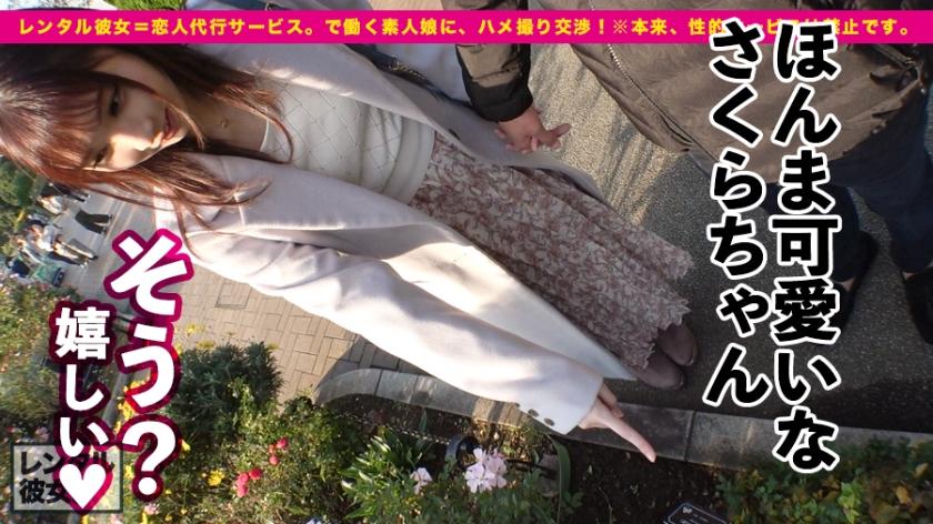 【甘々SEXと稲妻絶頂】超美脚スレンダーな現役モデルを彼女としてレンタル!口説き落として本来禁止のエロ行為までヤリまくった一部始終を完全REC!!横浜デートを楽しんだ後は、ホテルでいちゃラブ濃厚コスプレSEX!!エロ可愛い過ぎるアニメ声女子のあえぎ声がチ◯コに響きまくる!!スレンダー美肌な完璧モデルBODYが紅潮してびっくんびっくんイキまくる!!【抜き初め推奨★★★★★】_pic4