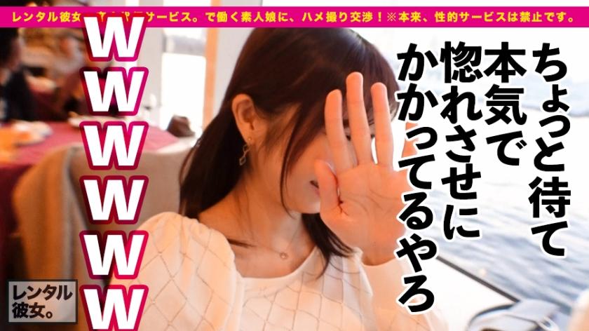 【甘々SEXと稲妻絶頂】超美脚スレンダーな現役モデルを彼女としてレンタル!口説き落として本来禁止のエロ行為までヤリまくった一部始終を完全REC!!横浜デートを楽しんだ後は、ホテルでいちゃラブ濃厚コスプレSEX!!エロ可愛い過ぎるアニメ声女子のあえぎ声がチ◯コに響きまくる!!スレンダー美肌な完璧モデルBODYが紅潮してびっくんびっくんイキまくる!!【抜き初め推奨★★★★★】_pic9