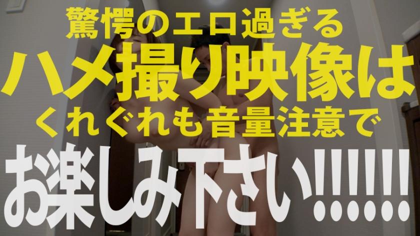 2020最終神回!!!【ダブルG乳国宝神ギャル!!!顔面偏差値SSS級!!!】×【エロポテンシャルMAX!!!超絶敏感体質&ど変態蛇口ま●この凄すぎる鬼潮&激震ビクビク脳イキ連続絶頂!!!】※ベテラン男優3人が舌を巻く程エロ(エグ)過ぎる神ギャルで、ヌいてヌいてヌきまくれ!!!:朝までハシゴ酒 66 in浜松町駅周辺_pic36