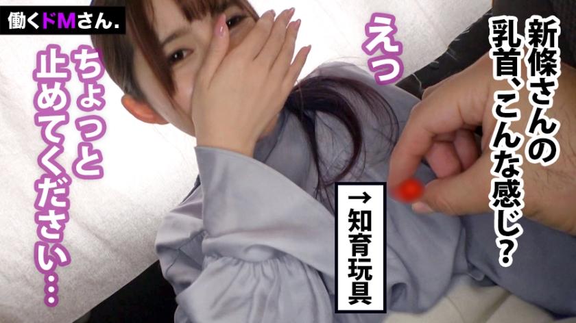 【童顔Gカップ】知育玩具VS大人のおもちゃ。豊満でバブみある美巨乳を児童向け玩具でもてあそぶ。加速する背徳感、意思とは裏腹に高まる乳頭の感度、勤務中にもかかわらず働く女の取った行動とは…!6