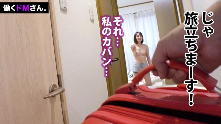 【クンニ大好きG乳】親身になって組んでくれた旅行プラン。出発当日に連れ立とうと成海さん宅へ押しかけて大トラブル!怪訝な態度とは裏腹に、クンニ一発、生真面目なOLさんの欲求不満が爆発する!_pic24